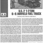 Anleitung01-150x150 U.S. 2 1/2TON 6x6 Airfield Fuel Truck 1:48 Tamiya (32579)