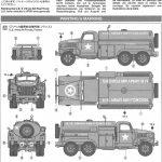 Anleitung09-150x150 U.S. 2 1/2TON 6x6 Airfield Fuel Truck 1:48 Tamiya (32579)