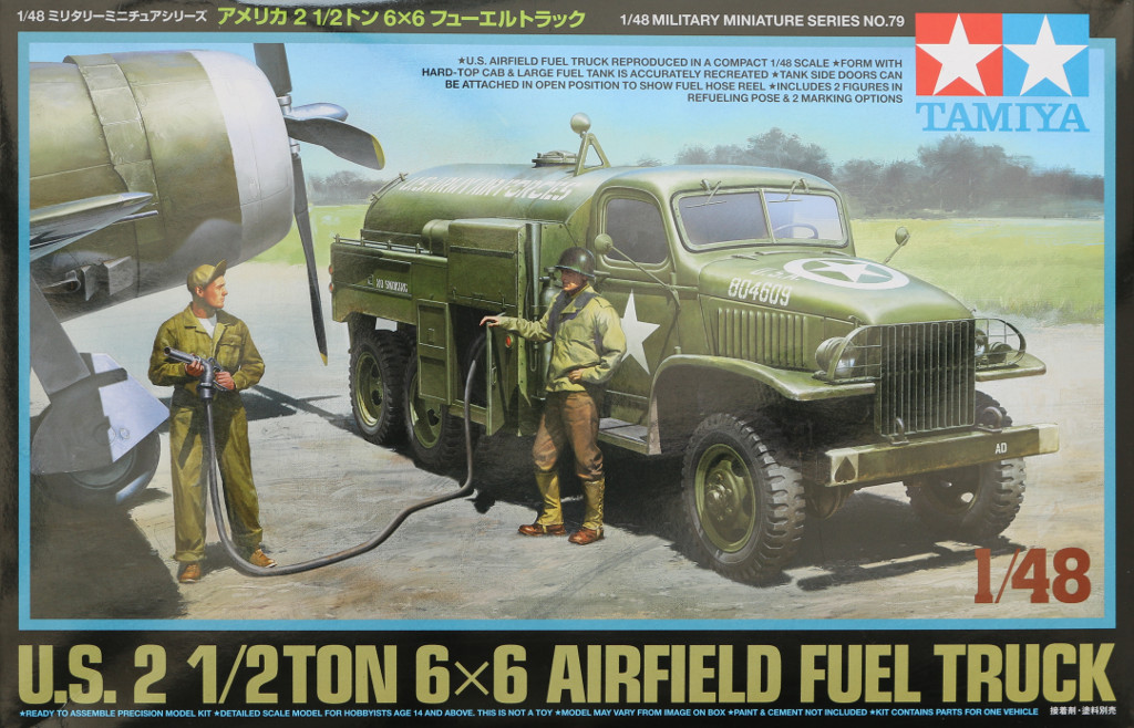 Box-2 U.S. 2 1/2TON 6x6 Airfield Fuel Truck 1:48 Tamiya (32579)