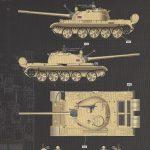 Mark-04-150x150 T-54B Russian Medium Tank Late Type Takom 2055 (1:35)