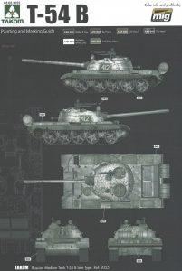 Mark-08-201x300 Mark-08