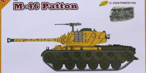 M46 Patton Cyber Hobby Super Value Pack 47 (1:35)