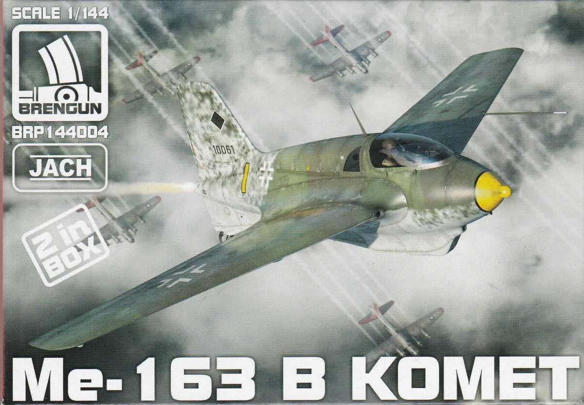 Brengun-BRP-144004-Me-163B-Komet-2 Messerschmitt Me 163B Komet von Brengun im Maßstab 1:144 BRP 144004