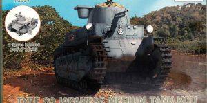 Type 89 Japanese Medium Tank (IBG 72037 )