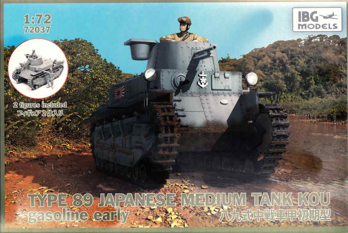 IBG-72037-Type-89-Japanese-Medium-Tank-KOU-Gasoline-early-1 Type 89 Japanese Medium Tank (IBG 72037 )