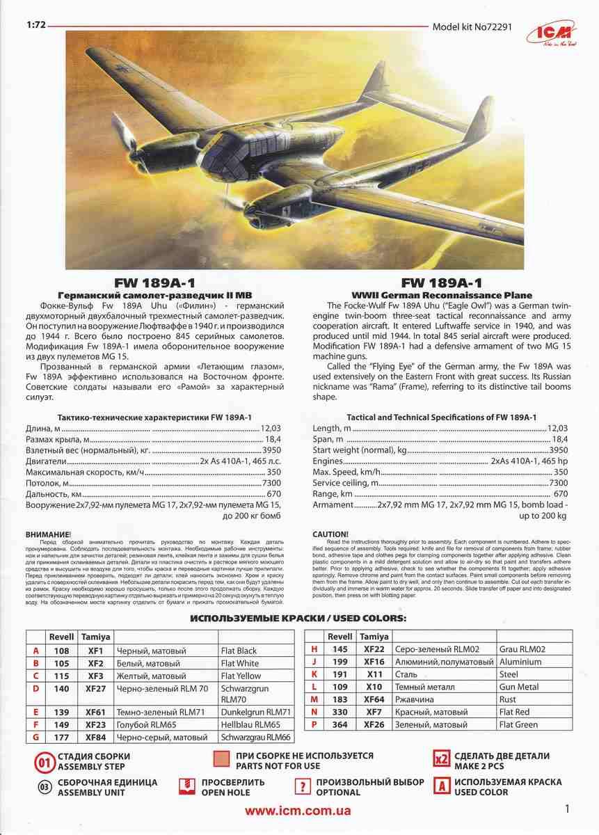 ICM-72291-Fw-189A-1-Uhu-41 Focke Wulf Fw 189 A-1 Uhu von ICM (1:72, # 72291 )