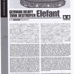 """Tamiya-1zu48-Panzerjäger-Elefant-17-150x150 German Heavy Tank Destroyer """"Elefant"""" im Maßstab 1:48 von Tamiya 32589"""
