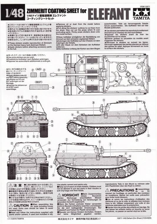"""Tamiya-1zu48-Panzerjäger-Elefant-16 German Heavy Tank Destroyer """"Elefant"""" im Maßstab 1:48 von Tamiya 32589"""