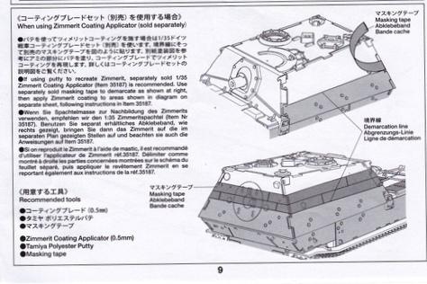 """Tamiya-1zu48-Panzerjäger-Elefant-19 German Heavy Tank Destroyer """"Elefant"""" im Maßstab 1:48 von Tamiya 32589"""