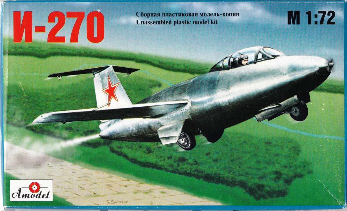 A-Model-7212-I-270-6 Raketenjäger MiG I-270 von A Model ( # 7212)