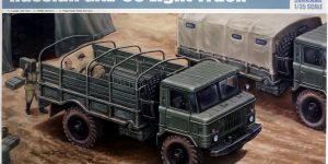 Russian GAZ-66 Light Truck Trumpeter 01016 (1:35)