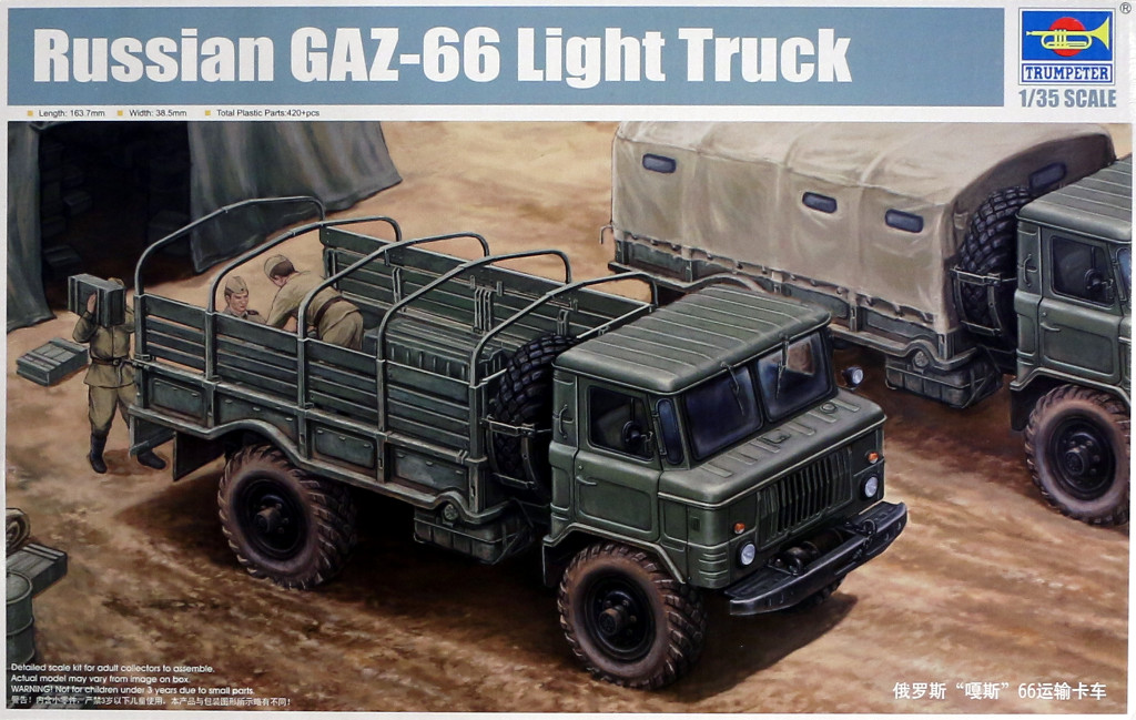 Box Russian GAZ-66 Light Truck Trumpeter 01016 (1:35)