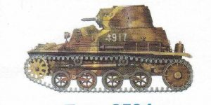 Type 2594 Chokei Sensha Tankette (ModellTrans MT 72087)
