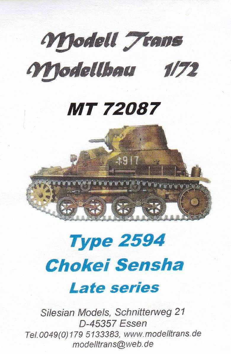 ModellTrans-MT-72087-Type-2594-Chokei-Sensha-Late-series-6 Type 2594 Chokei Sensha Tankette (ModellTrans MT 72087)