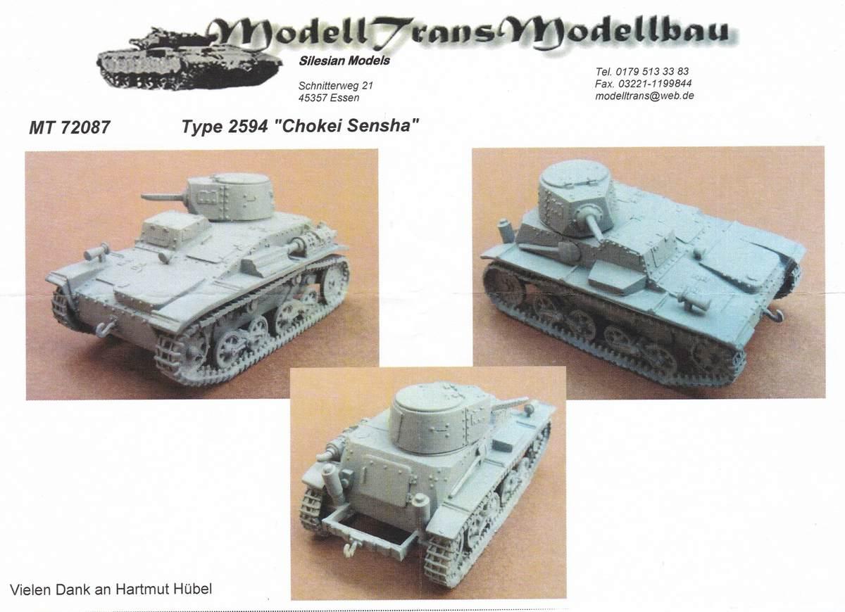 ModellTrans-MT-72087-Type-2594-Chokei-Sensha-Late-series-7 Type 2594 Chokei Sensha Tankette (ModellTrans MT 72087)