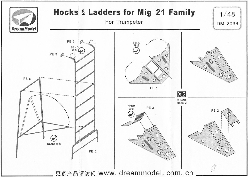 Anleitung Ladder for Mig-21 Dream Model 1:48 (DM 2036)