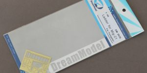 Ladder for Mig-21 Dream Model 1:48 (DM 2036)