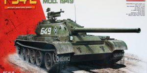T-54-2 Mod. 1949 – MiniArt – 1/35 — #37012