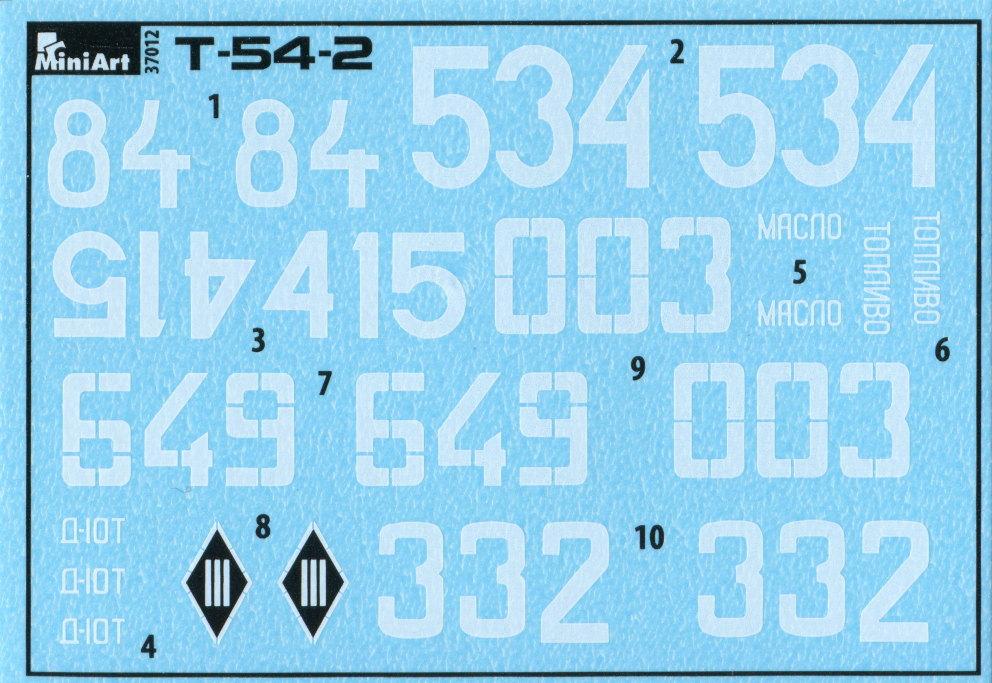 MiniArt_T-54-2_1949_071 T-54-2 Mod. 1949 - MiniArt - 1/35 --- #37012
