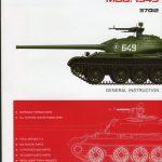MiniArt_T-54-2_1949_073-150x150 T-54-2 Mod. 1949 - MiniArt - 1/35 --- #37012