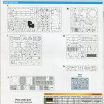 MiniArt_T-54-2_1949_074-150x150 T-54-2 Mod. 1949 - MiniArt - 1/35 --- #37012
