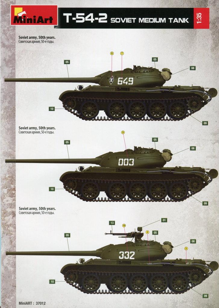 MiniArt_T-54-2_1949_091 T-54-2 Mod. 1949 - MiniArt - 1/35 --- #37012