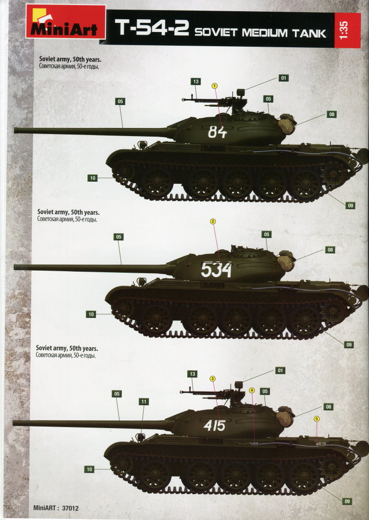 MiniArt_T-54-2_1949_092 T-54-2 Mod. 1949 - MiniArt - 1/35 --- #37012