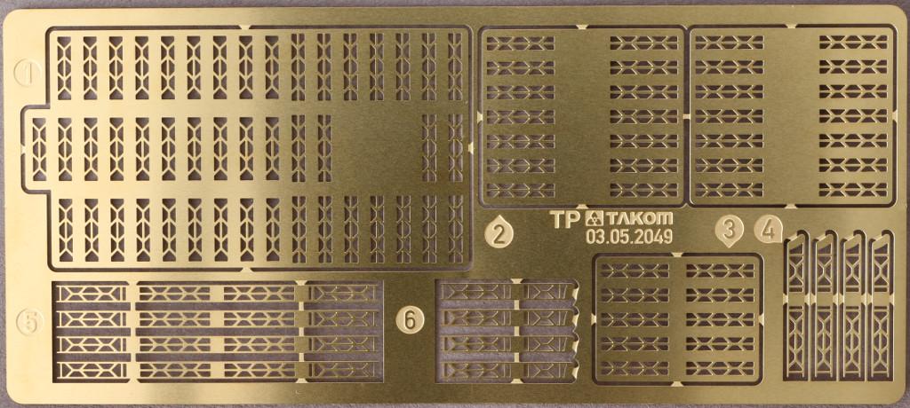 PE-1 Maus V2 Takom 1:35 (#2050)