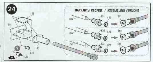 Zvezda-3620-Panzer-IV-Ausf.-H-4-Kopie Panzer IV Ausf. H von ZVEZDA im Maßstab 1:35 ( # 3620 )