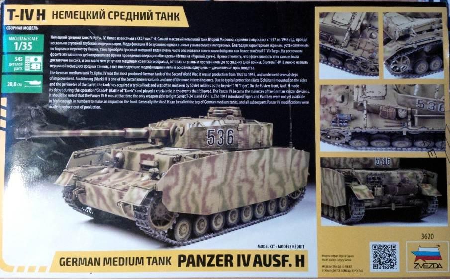 Zvezda-3620-Panzer-IV-Ausf.-H-6 Panzer IV Ausf. H von ZVEZDA im Maßstab 1:35 ( # 3620 )