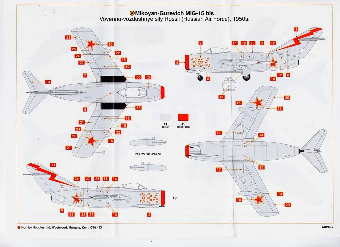 Airfix-MiG-15-16 MiG-15 Airfix