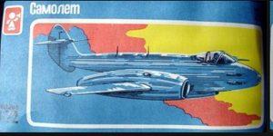 Das zweite Leben der Gloster Meteor F.Mk. IV in der Sowjetunion