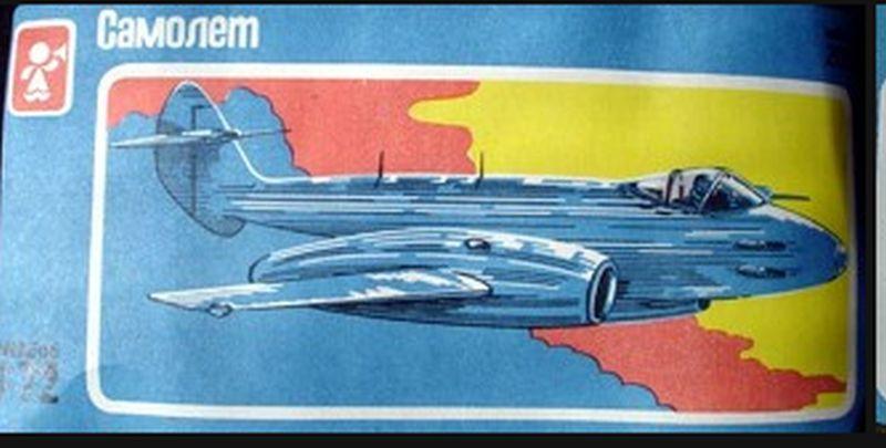 NOVO-Gloster-Meteor-Inland Das zweite Leben der Gloster Meteor F.Mk. IV in der Sowjetunion