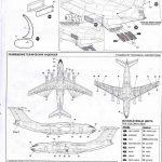 Zvezda-7011-Il-76MD-Bauanleitung-5-150x150 Iljuschin Il-76MD von Zvezda im Maßstab 1:144 (# 7011)
