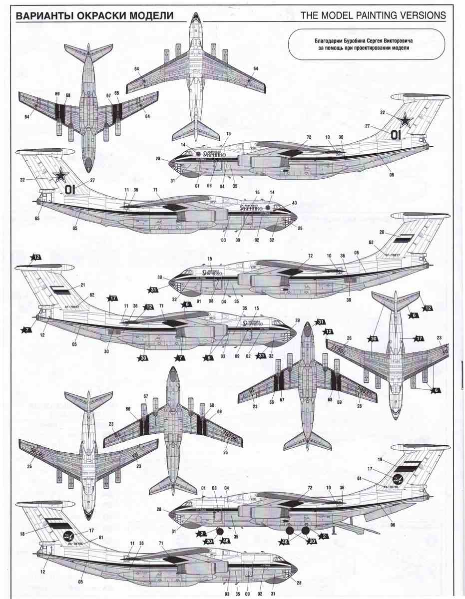 Zvezda-7011-Il-76MD-Bauanleitung-6 Iljuschin Il-76MD von Zvezda im Maßstab 1:144 (# 7011)