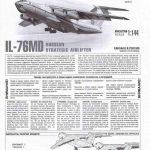 Zvezda-7011-Il-76MD-Bauanleitung-7-150x150 Iljuschin Il-76MD von Zvezda im Maßstab 1:144 (# 7011)