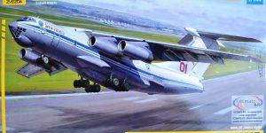 Iljuschin Il-76MD von Zvezda im Maßstab 1:144 (# 7011)