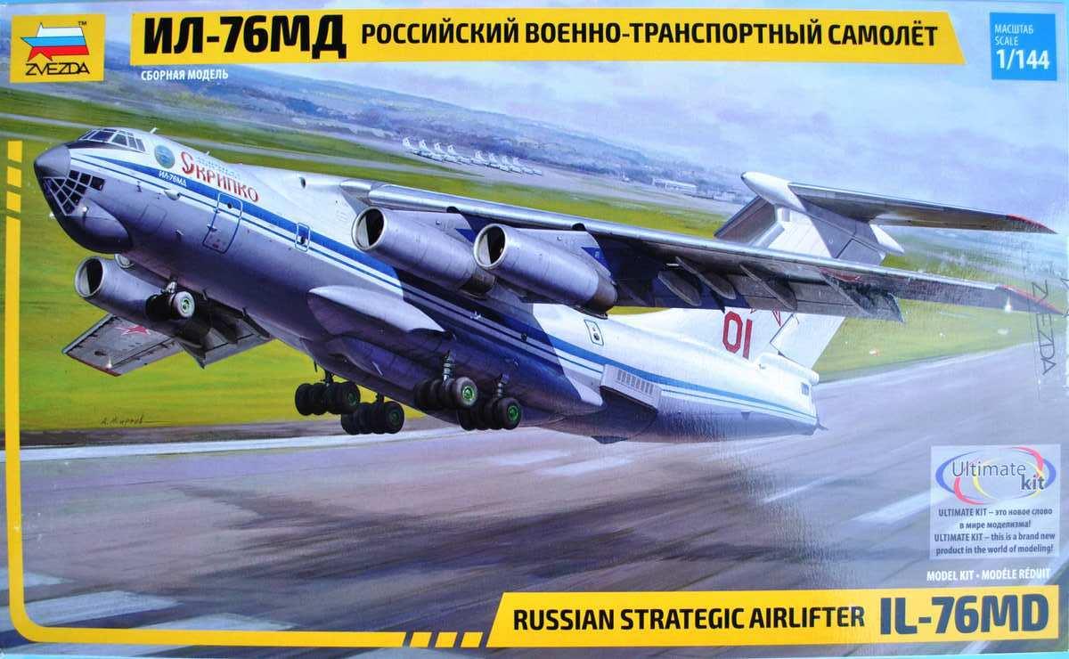Zvezda-7011-Il-76MD-Schachtel-2 Iljuschin Il-76MD von Zvezda im Maßstab 1:144 (# 7011)