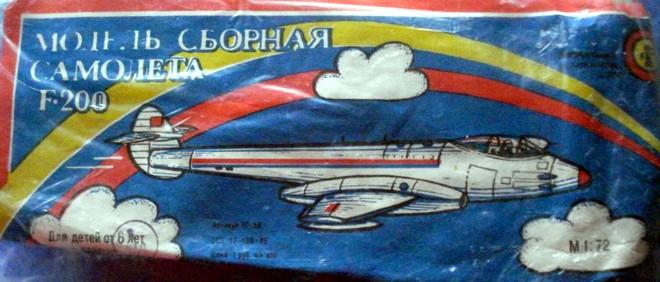 meteor Das zweite Leben der Gloster Meteor F.Mk. IV in der Sowjetunion