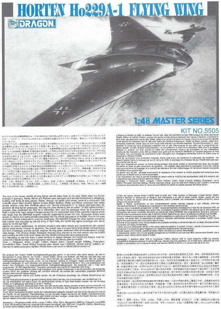 1-734x1024 Horten Ho229A-1 Flying Wing 1:48 Dragon (#5505)