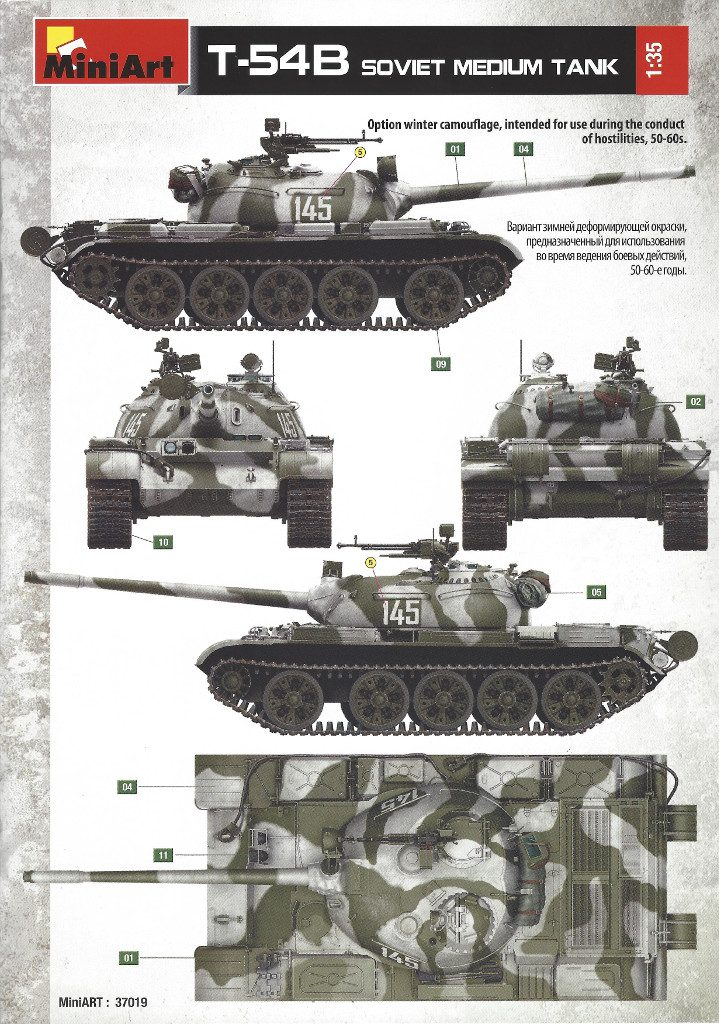 Anleitung-19-719x1024 T-54B Early Production Miniart 1:35 (#37019)