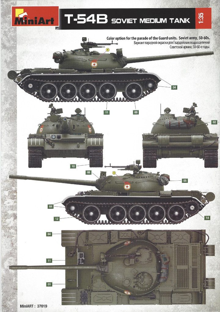 Anleitung-20-720x1024 T-54B Early Production Miniart 1:35 (#37019)