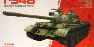 T-54B Early Production Miniart 1:35 (#37019)