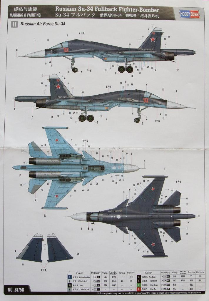 HobbyBoss_Su-34_120 Su-34 Fullback Fighter-Bomber - Hobby Boss 1/48  ---  #81756
