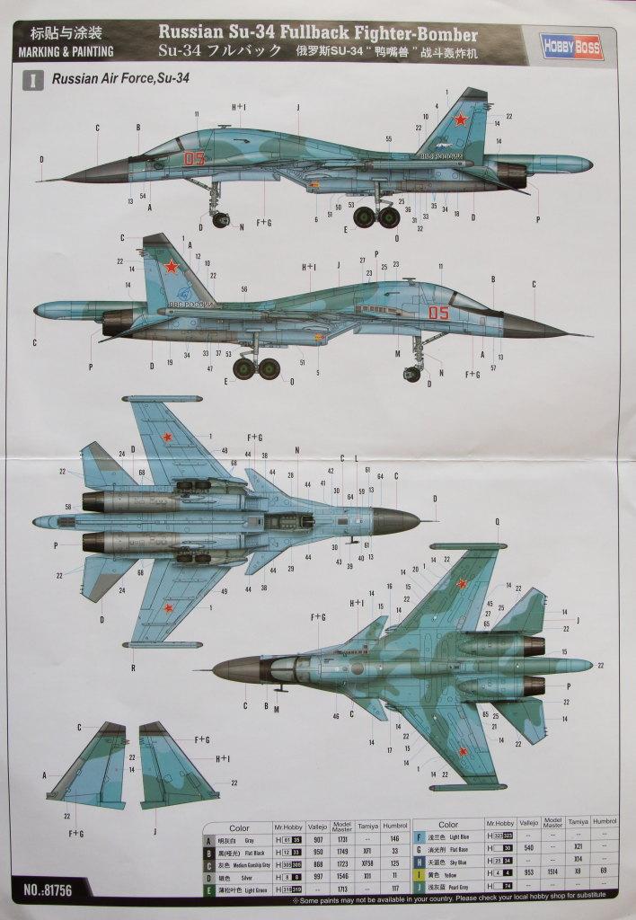 HobbyBoss_Su-34_121 Su-34 Fullback Fighter-Bomber - Hobby Boss 1/48  ---  #81756