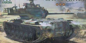 M47/G Patton 1:35 Takom (#2070)