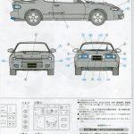 Hasegawa_Celica-GT_29-150x150 Toyota Celica GT-FOUR RC - Hasegawa 1/24 ---  20255