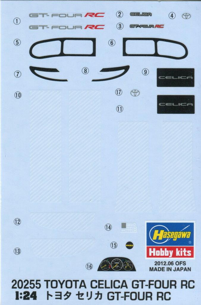 Hasegawa_Celica-GT_30 Toyota Celica GT-FOUR RC - Hasegawa 1/24 ---  20255