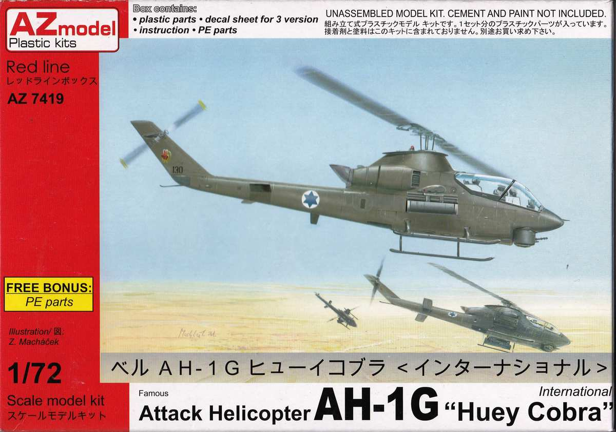 AZ-model-7419-AH-1G-Cobra-International-4 AH-1G Cobra International von AZ Model in 1:72 (AZ 7419 )