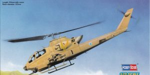 AH-1F Cobra von HobbyBoss in 1:72 ( 87224 )